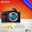 Camera Sony A7s Mirrorless with output 4K 12
